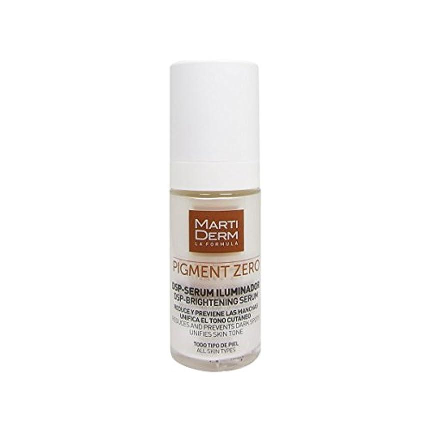 誠意適合するアトミックMartiderm Pigment Zero Dsp-brightening Serum 30ml [並行輸入品]