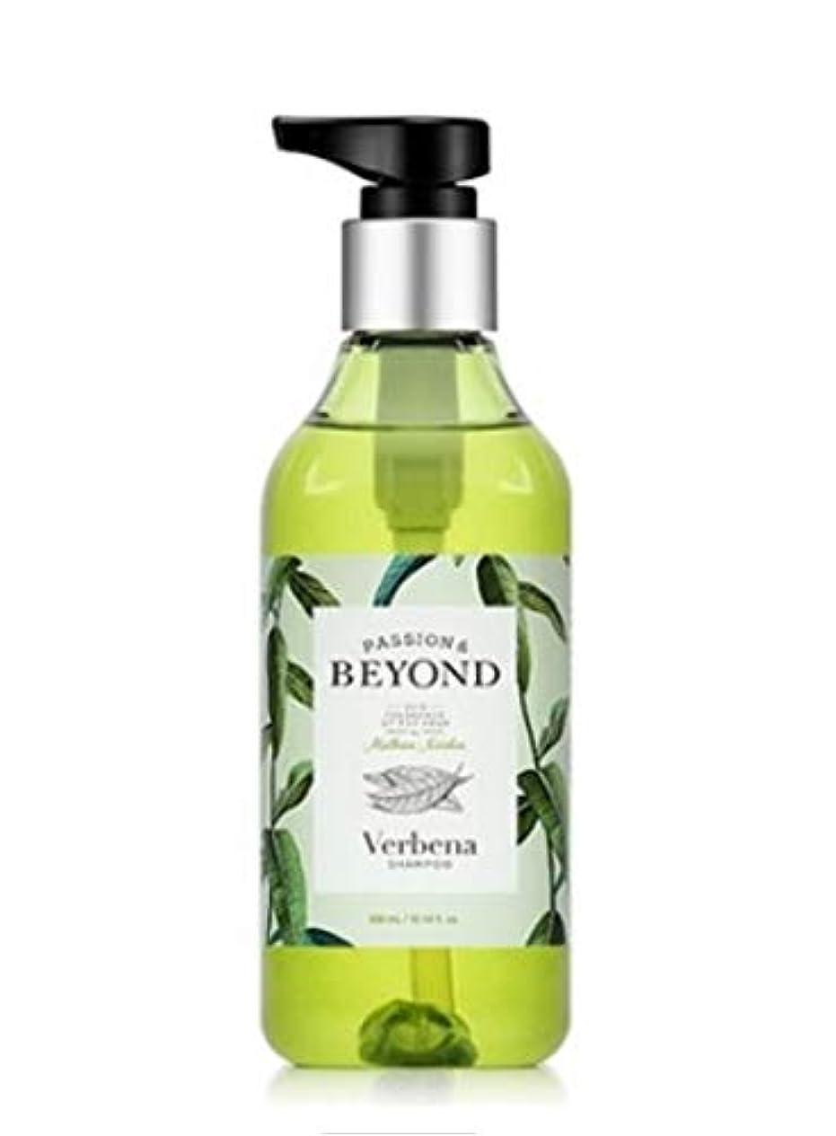 選出する引き金糞[ビヨンド] BEYOND [バーベナ シャンプー 300ml] Verbena Shampoo 300ml [海外直送品]