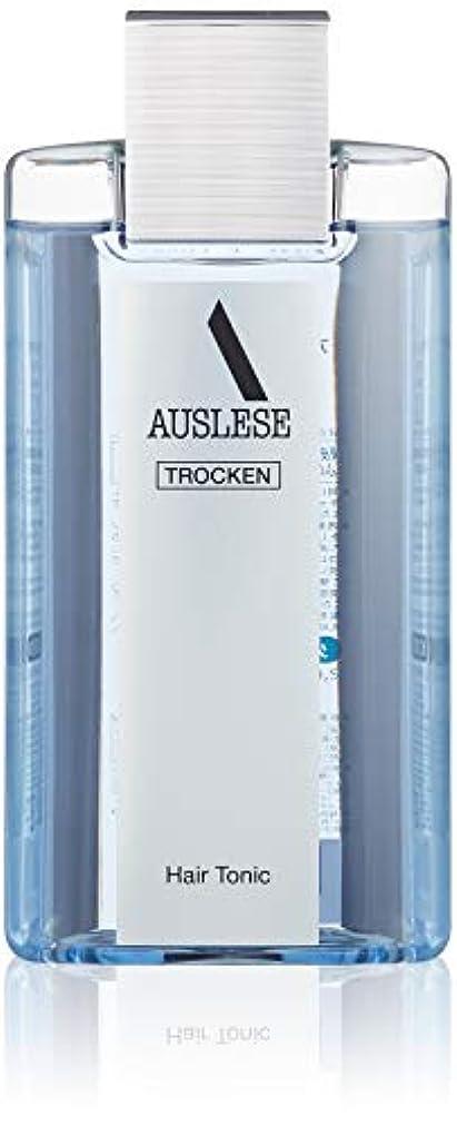 そうでなければキャンペーン容器アウスレーゼ トロッケン ヘアトニック 220mL 【医薬部外品】