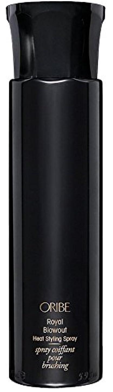 バイオレット裕福な前進ORIBE ロイヤルブローアウトヒートスタイリングスプレー、5.9液量オンス 5.9オンス