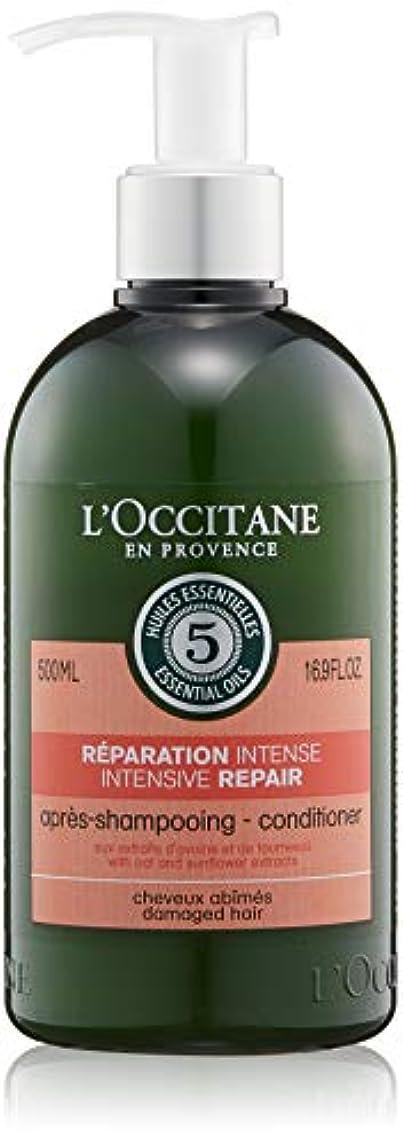 注入スタイル後方ロクシタン(L'OCCITANE) ファイブハーブス リペアリングコンディショナー 500ml トリートメント アロマティックハーブ ポンプ