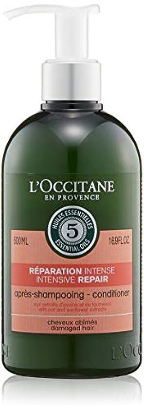 届けるフェザー聖歌ロクシタン(L'OCCITANE) ファイブハーブス リペアリングコンディショナー 500ml