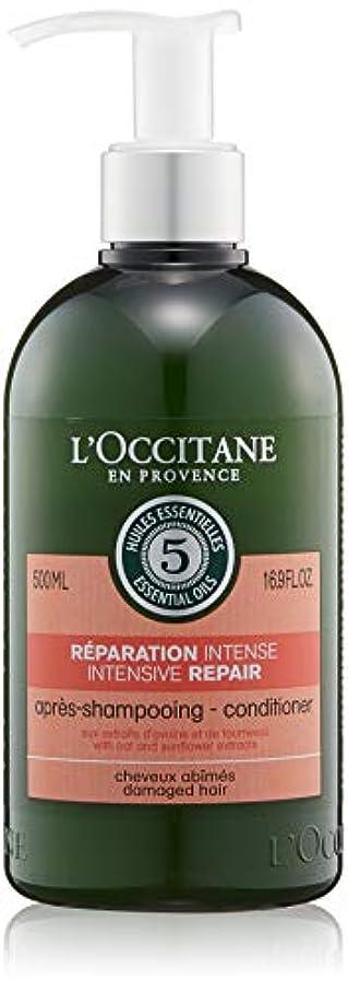 惨めな最もピッチロクシタン(L'OCCITANE) ファイブハーブス リペアリングコンディショナー 500mL