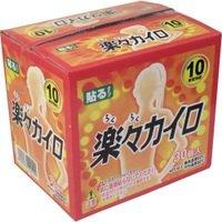 【ドレンシー】楽々カイロ 貼るタイプ レギュラー 30個入 ×10個セット