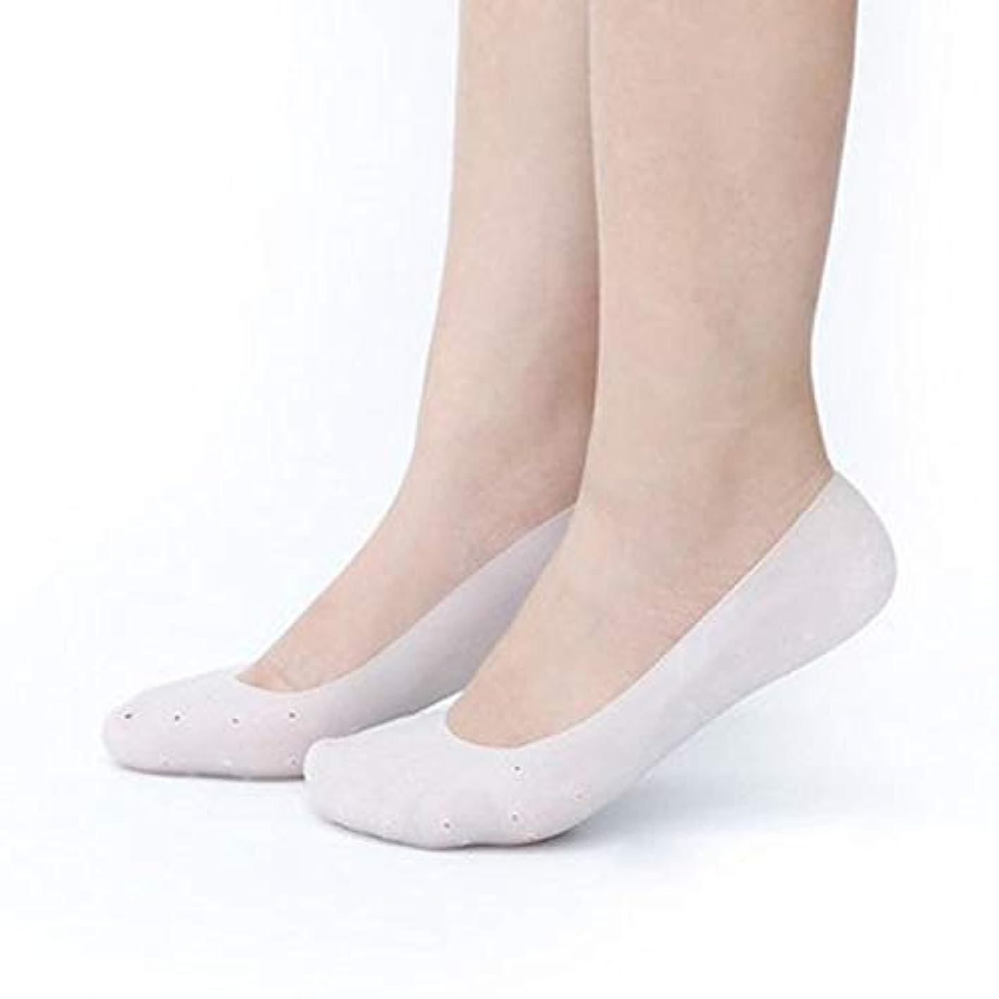 実業家レオナルドダ変える保湿靴下 シリコンソックス 角質ケア ひび割れ かかとケア あかぎれ予防 足裂対策