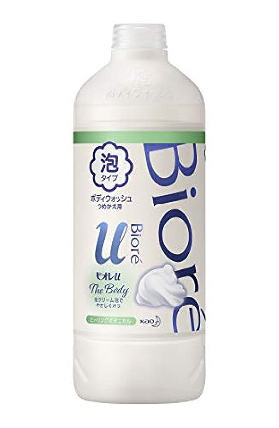 着実に二層結論ビオレu ザ ボディ 〔 The Body 〕 泡タイプ ヒーリングボタニカルの香り つめかえ用 450ml 「高潤滑処方の生クリーム泡」