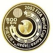 2002ワールドカップサッカー大会記念(アジア・オセアニア) 五百円 ニッケル黄銅貨 500