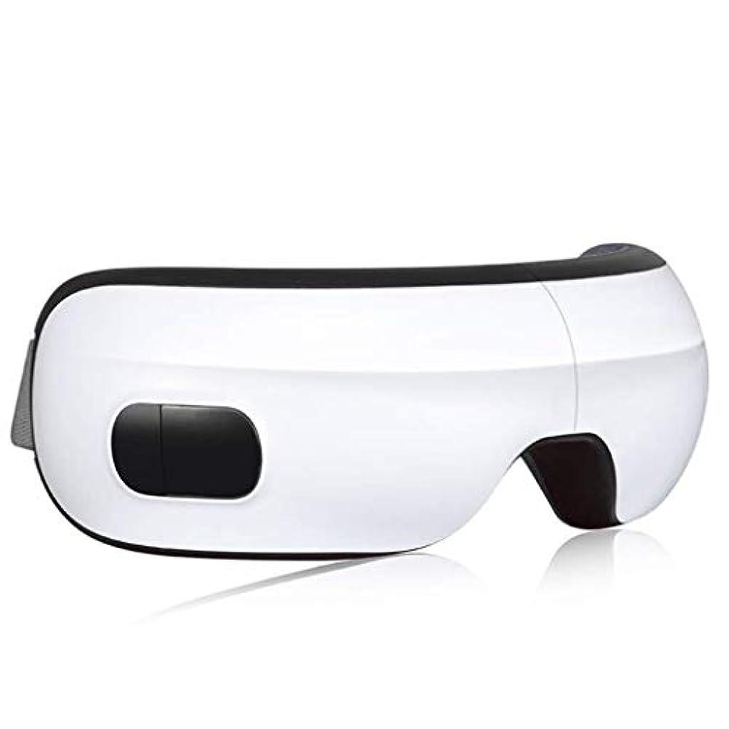汗物理的なボールアイマッサージアイマスク、アイマッサージャー、USB充電式ポータブルアイツール、ホットコンプレッション、折りたたみ式ホーム、ダークサークルアイバッグ、アイ疲労の改善