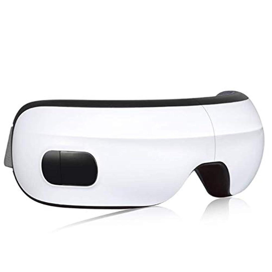 アイマッサージアイマスク、アイマッサージャー、USB充電式ポータブルアイツール、ホットコンプレッション、折りたたみ式ホーム、ダークサークルアイバッグ、アイ疲労の改善