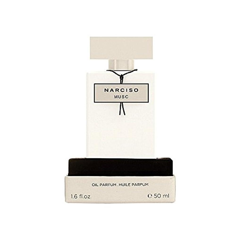 個人的にお客様海賊ナルシソ?ロドリゲスナルシソオイル50ミリリットル x2 - Narciso Rodriguez Narciso Musc Oil 50ml (Pack of 2) [並行輸入品]