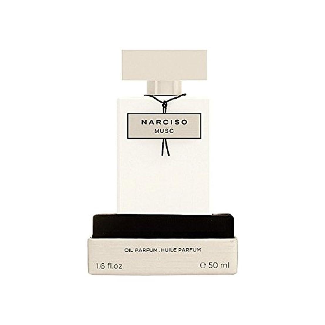 繊維文庫本つぶやきNarciso Rodriguez Narciso Musc Oil 50ml (Pack of 6) - ナルシソ?ロドリゲスナルシソオイル50ミリリットル x6 [並行輸入品]