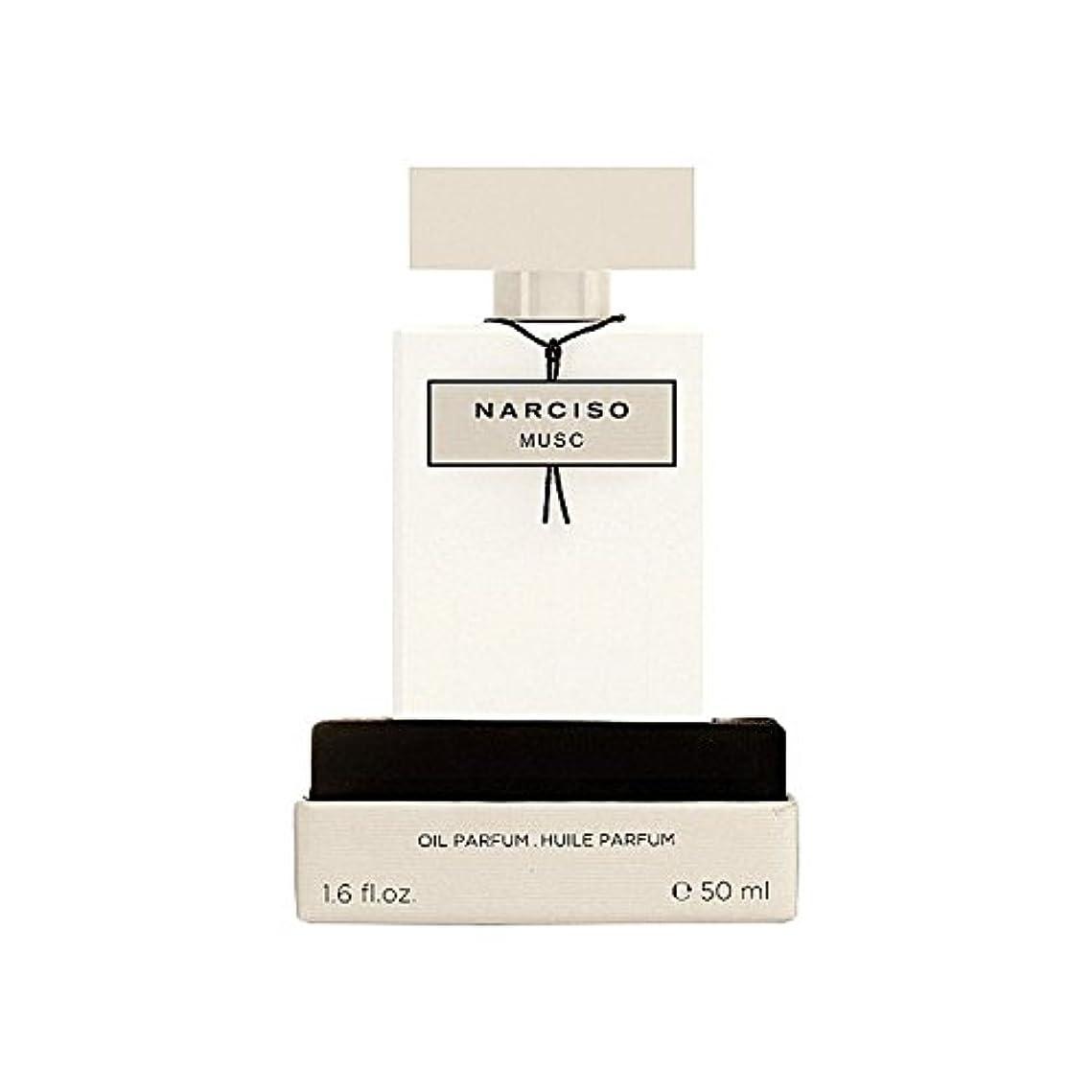 二週間パーク微生物Narciso Rodriguez Narciso Musc Oil 50ml (Pack of 6) - ナルシソ?ロドリゲスナルシソオイル50ミリリットル x6 [並行輸入品]