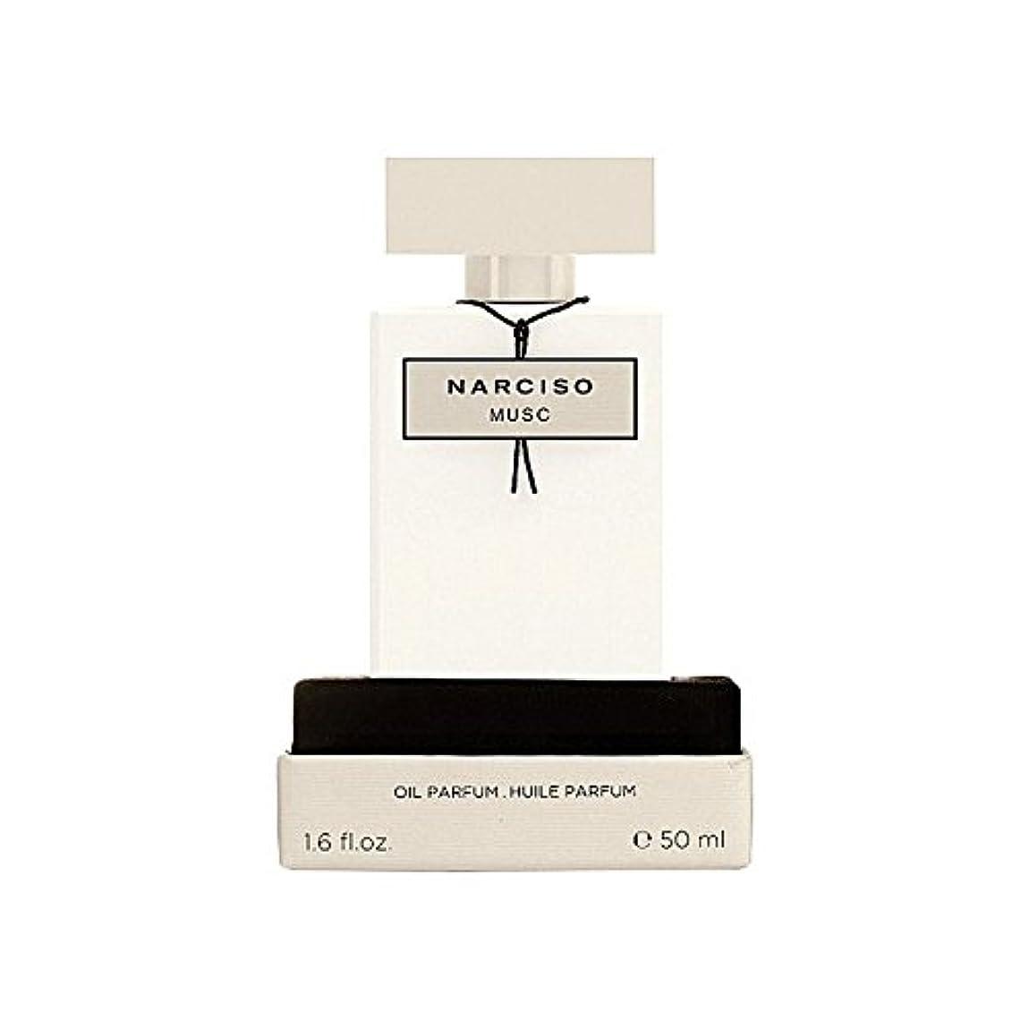 フェッチ殉教者愚かなナルシソ?ロドリゲスナルシソオイル50ミリリットル x4 - Narciso Rodriguez Narciso Musc Oil 50ml (Pack of 4) [並行輸入品]