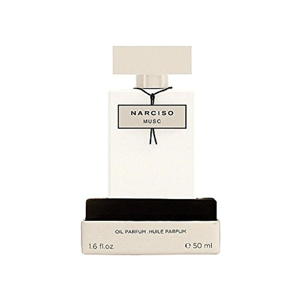 増幅アルファベット順かなりNarciso Rodriguez Narciso Musc Oil 50ml (Pack of 6) - ナルシソ?ロドリゲスナルシソオイル50ミリリットル x6 [並行輸入品]