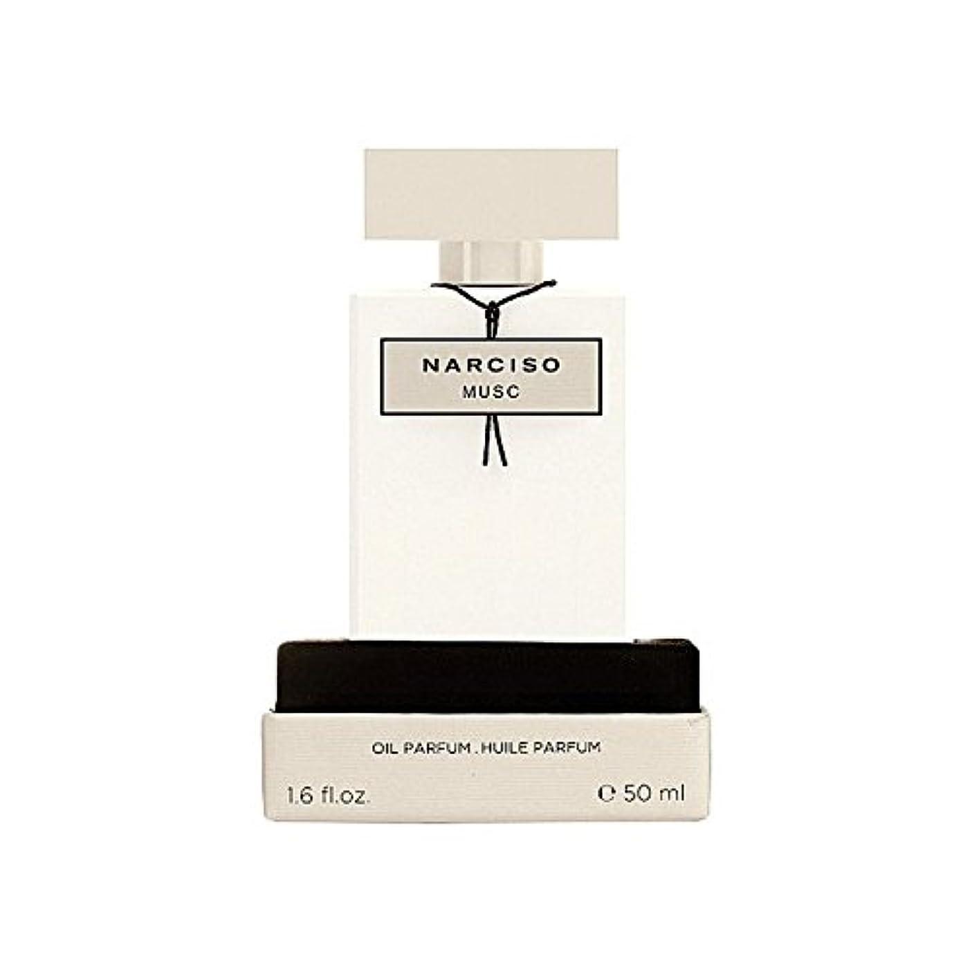 スキーム登録灌漑ナルシソ?ロドリゲスナルシソオイル50ミリリットル x4 - Narciso Rodriguez Narciso Musc Oil 50ml (Pack of 4) [並行輸入品]