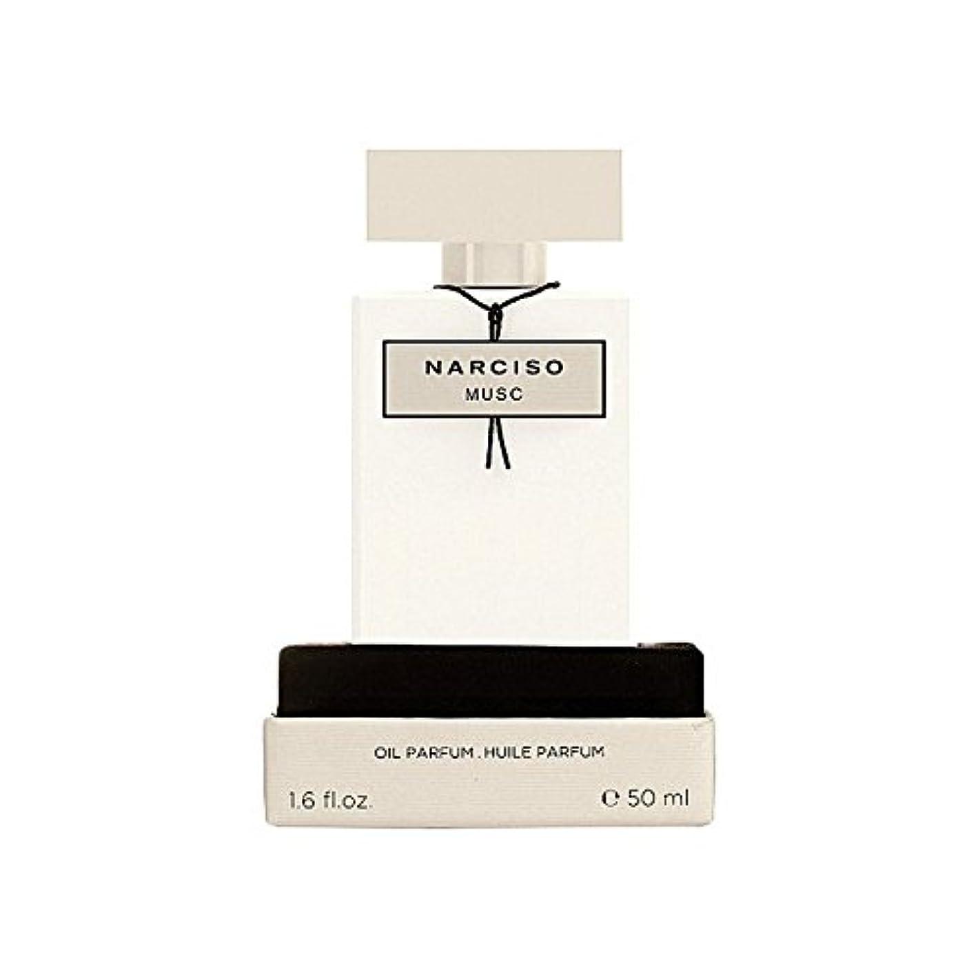 迅速静かに取り替えるナルシソ?ロドリゲスナルシソオイル50ミリリットル x2 - Narciso Rodriguez Narciso Musc Oil 50ml (Pack of 2) [並行輸入品]