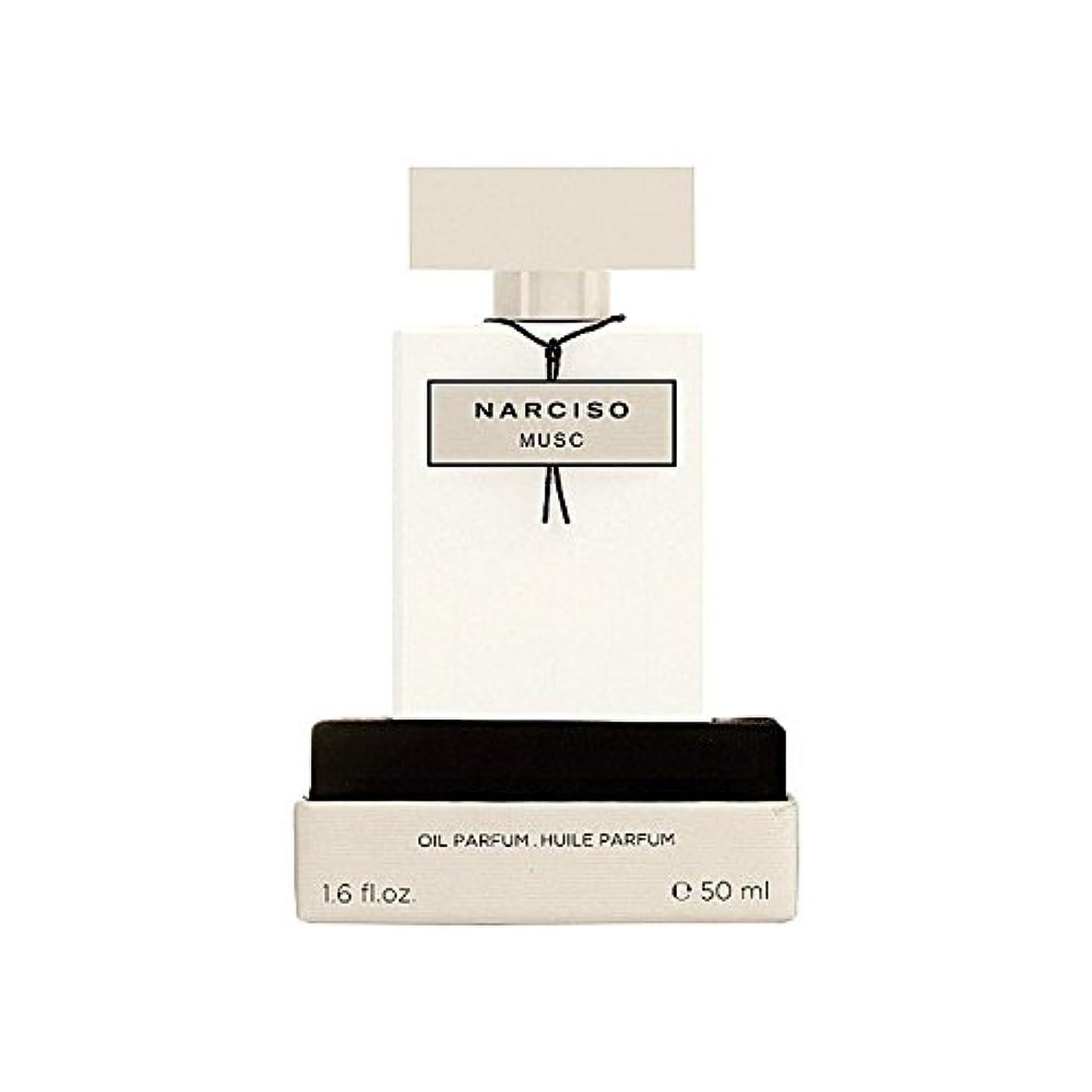 残基合金不機嫌そうなナルシソ?ロドリゲスナルシソオイル50ミリリットル x2 - Narciso Rodriguez Narciso Musc Oil 50ml (Pack of 2) [並行輸入品]