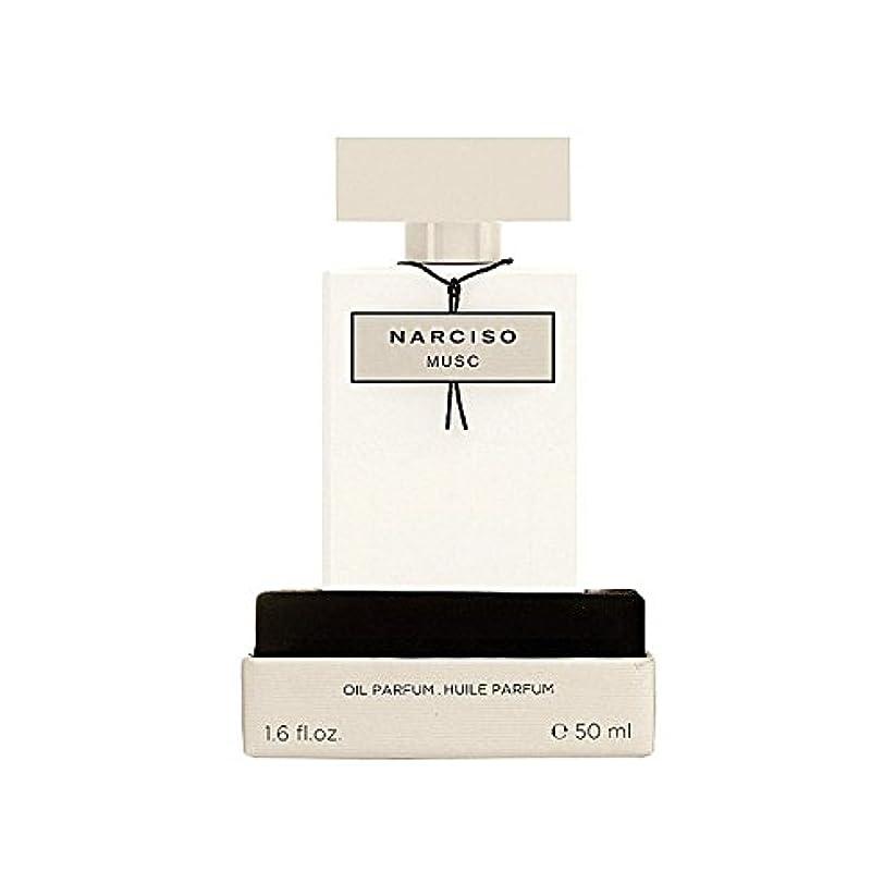 完了シャッタータイプライターナルシソ?ロドリゲスナルシソオイル50ミリリットル x4 - Narciso Rodriguez Narciso Musc Oil 50ml (Pack of 4) [並行輸入品]