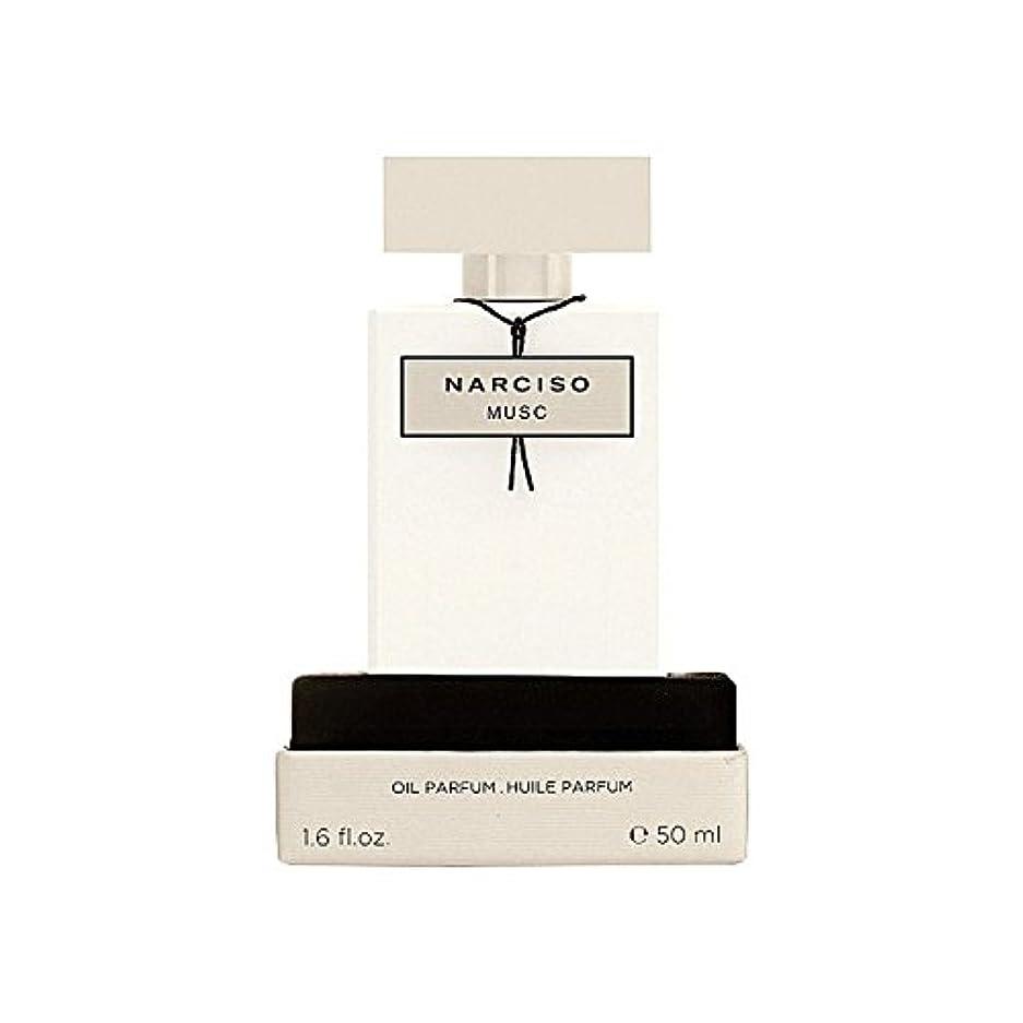 電気技師ファンブルアナロジーナルシソ?ロドリゲスナルシソオイル50ミリリットル x4 - Narciso Rodriguez Narciso Musc Oil 50ml (Pack of 4) [並行輸入品]