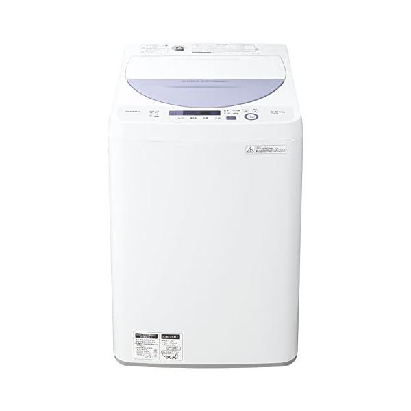 シャープ 全自動洗濯機 5.5kg バイオレッ...の紹介画像2