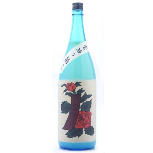 奈良県 八木酒造 青短の柚子酒(あおたんのゆずしゅ) 1800ml 花札シリーズ