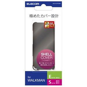 エレコム Walkman S,Eシリーズ シェルカバー 0.8mmの極めた薄さ ストラップホール付 NW-S15 NW-S14K NW-S14 NW-S786 NW-S785K NW-S785対応 ブラック AVS-S15PVKBK