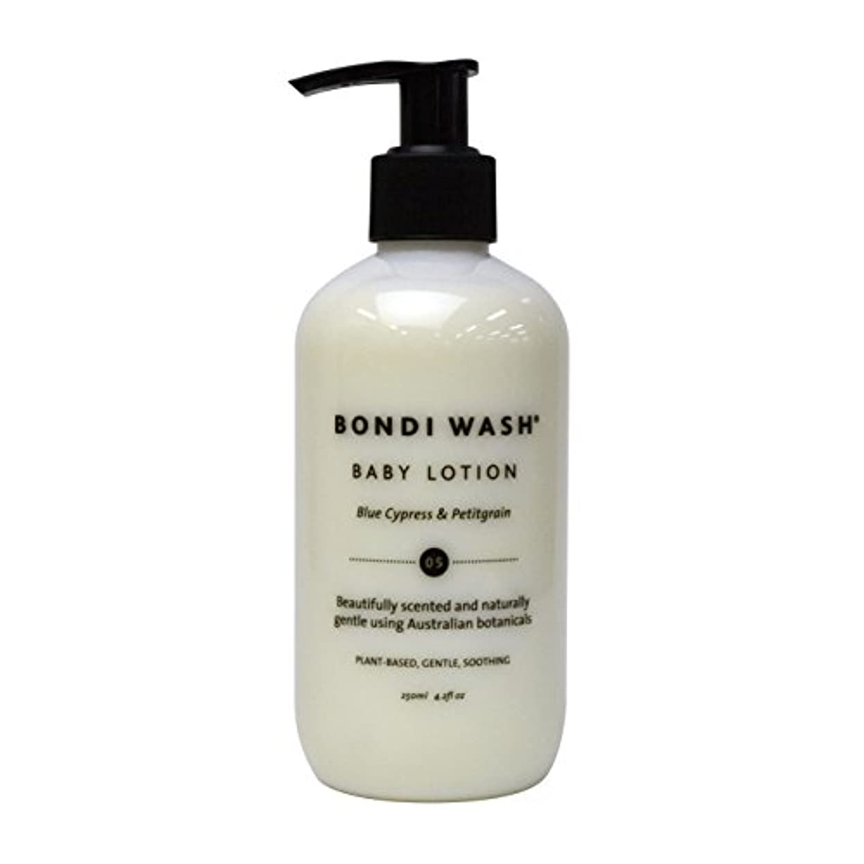 デクリメント包括的市民BONDI WASH ベビーローション 250ml