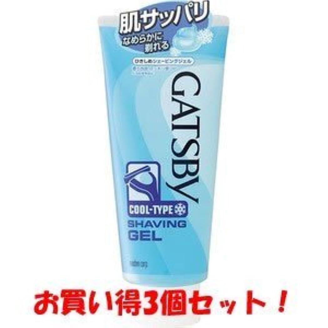 ギャツビー ひきしめシェービングジェル 205g(お買い得3個セット)