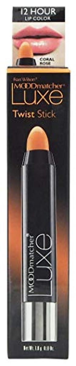 君主流産ペルーツイストスティックリップカラー オレンジ