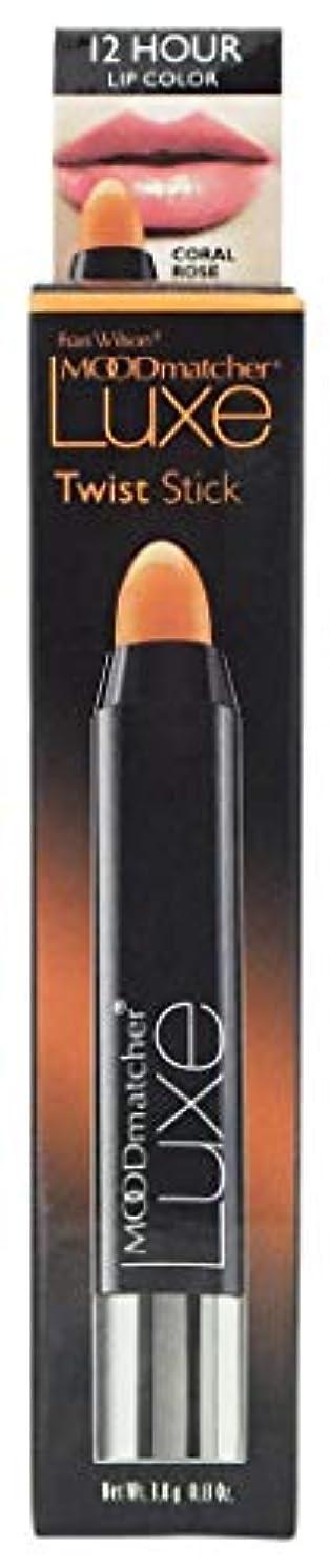 見て昼間カウントセラ ム-ドマッチャ-ツイストスティック オレンジ 口紅 W26xHx150xDx26mm