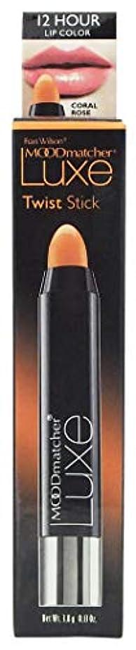 資格クランシー拡散するセラ ム-ドマッチャ-ツイストスティック オレンジ 口紅 W26xHx150xDx26mm