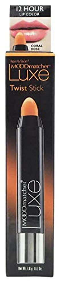 通訳句読点エンコミウムセラ ム-ドマッチャ-ツイストスティック オレンジ 口紅 W26xHx150xDx26mm