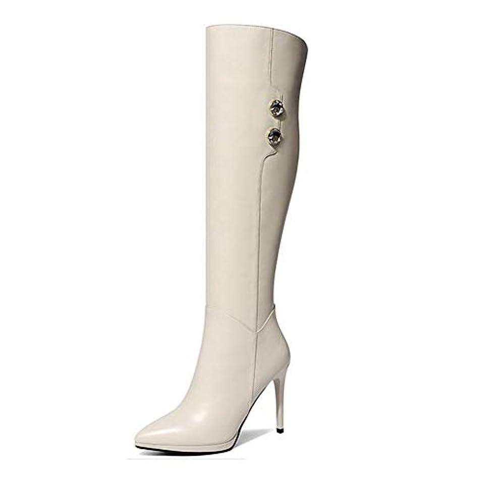 北へ乗算ワイプ女性のロングブーツ、ハイスツレットブーツセクシーな膝のブーツセクシーな女性のブーツソリッドブラックホワイトスリムロングブーツ (色 : 白, サイズ : 39)