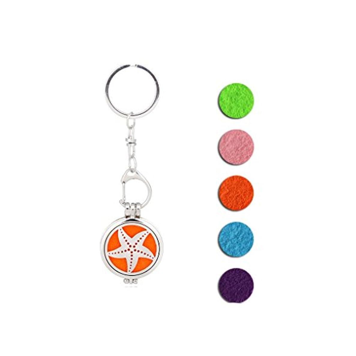 ヒトデペンダント香水Aroma Keychain for Women Essential Oil Diffuserロケットキーチェーン