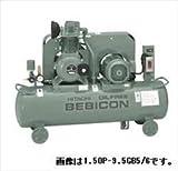 日立 コンプレッサー 0.75OP-9.5GSB5 オイルフリーベビコン 圧力開閉器式