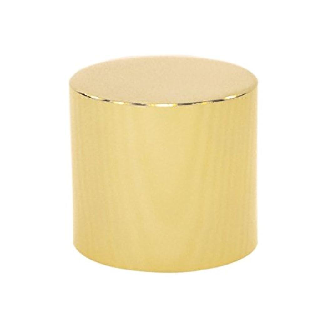異議穀物雹ランプベルジェ(LAMPE BERGER)消火キャップ【正規輸入品】密閉蓋ゴールド