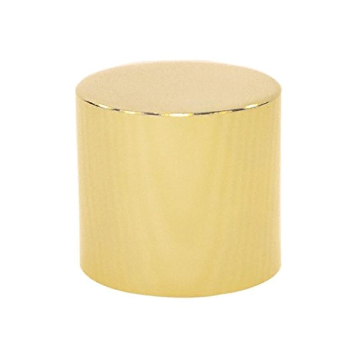 いつでも助けになる画面ランプベルジェ(LAMPE BERGER)消火キャップ【正規輸入品】密閉蓋ゴールド