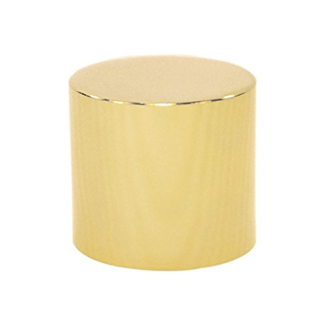 剪断平均移民ランプベルジェ(LAMPE BERGER)消火キャップ【正規輸入品】密閉蓋ゴールド