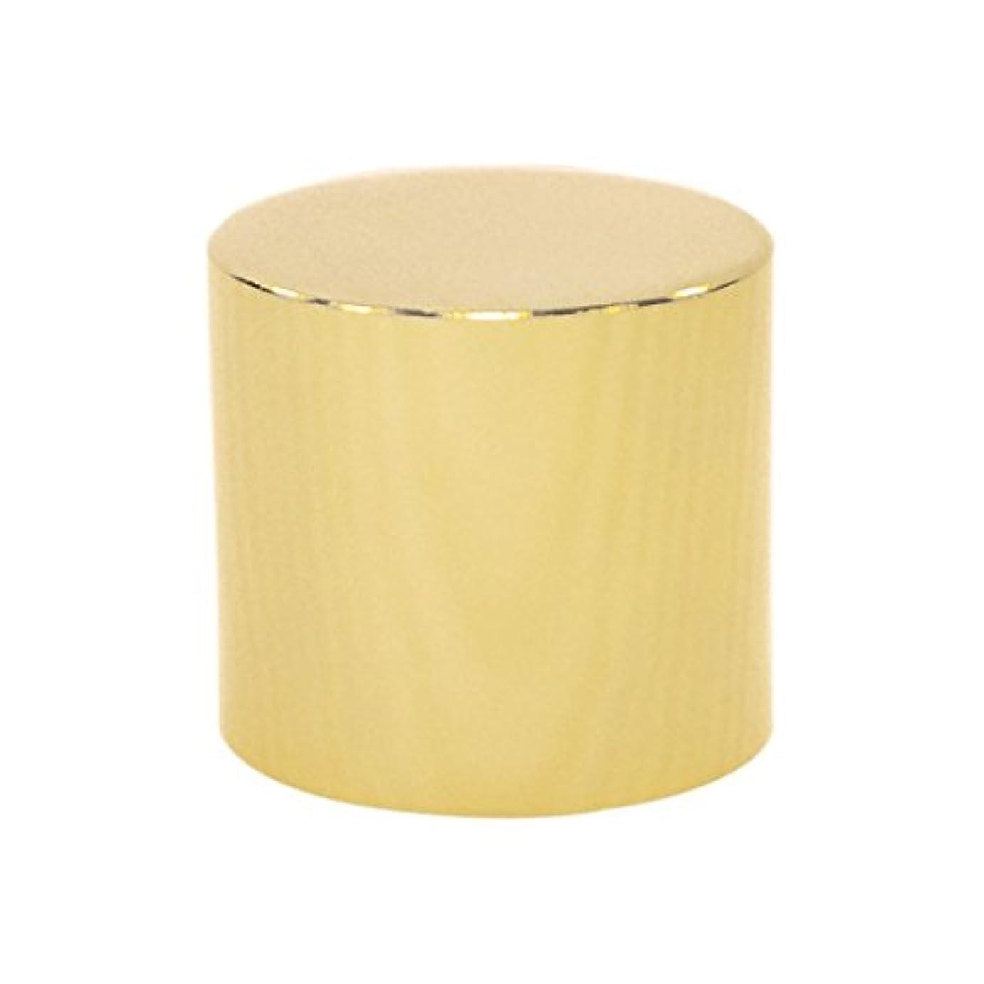 単調な漏れシビックランプベルジェ(LAMPE BERGER)消火キャップ【正規輸入品】密閉蓋ゴールド