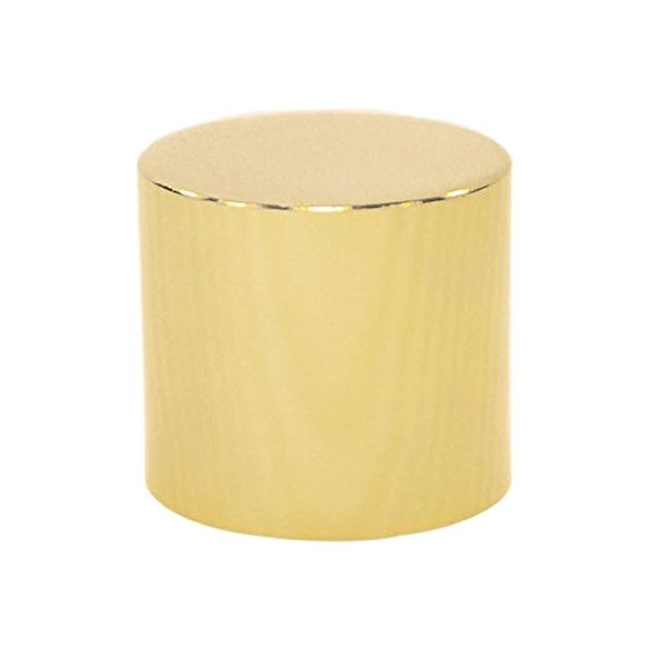 冗談でのど下線ランプベルジェ(LAMPE BERGER)消火キャップ【正規輸入品】密閉蓋ゴールド