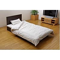 機能性寝具 『クリーンガード 掛け布団カバー』 アイボリー シングル 150×210cm