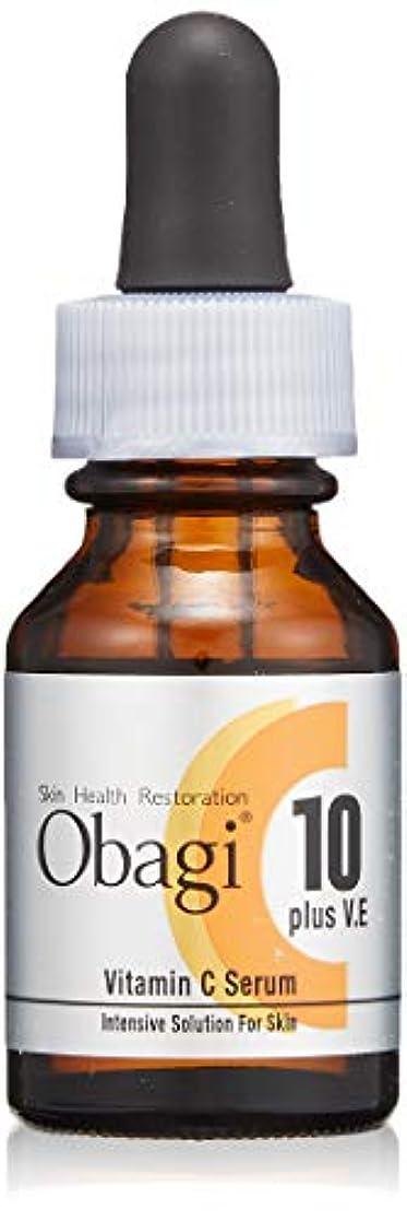 露出度の高い腹痛ビーチObagi(オバジ) オバジ C10セラム(ピュア ビタミンC 美容液) レギュラー 12ml