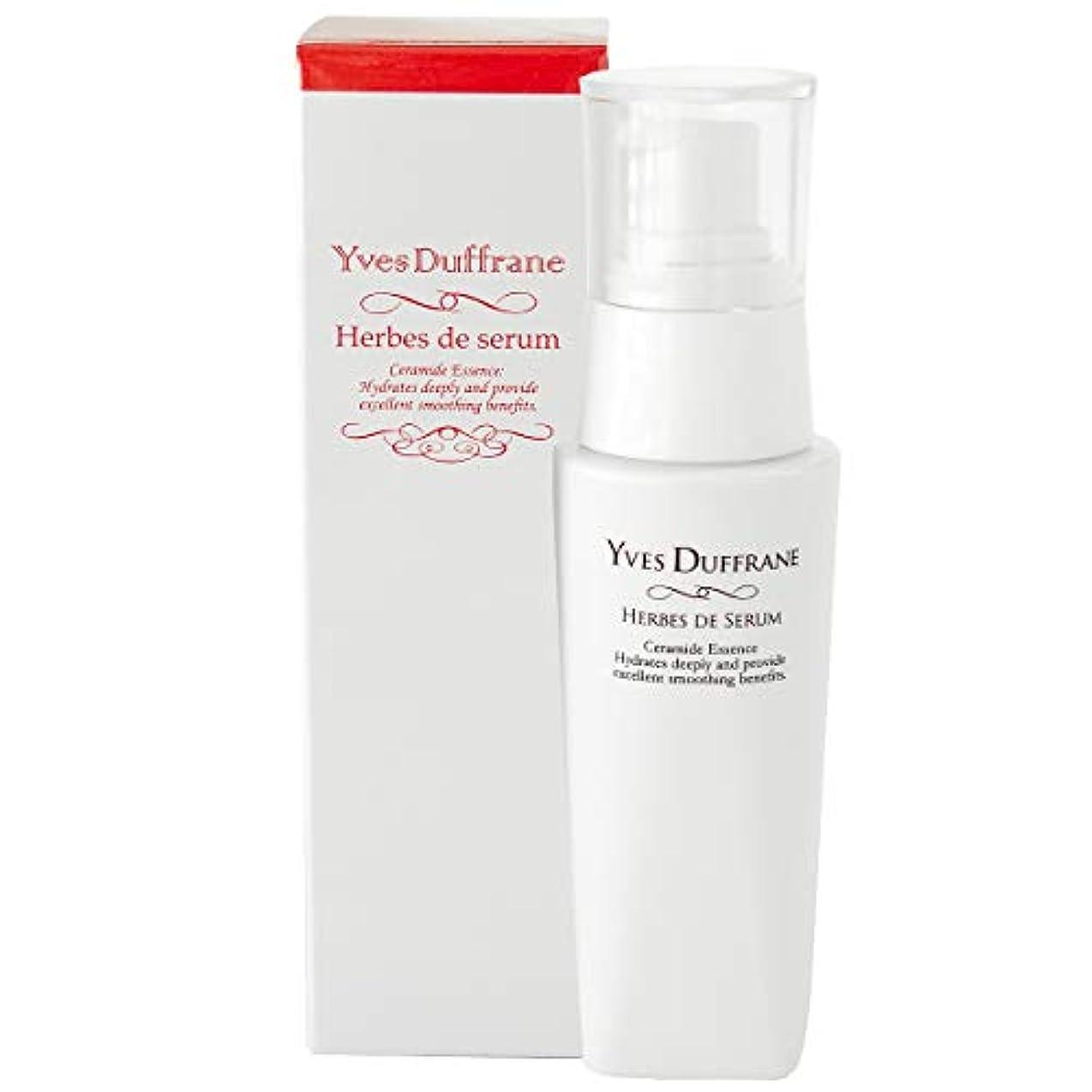 偽妊娠した雪セラミド美容液/セラミド ビタミンC誘導体 高保湿 美容液/乾燥肌 毛穴 インナードライ肌