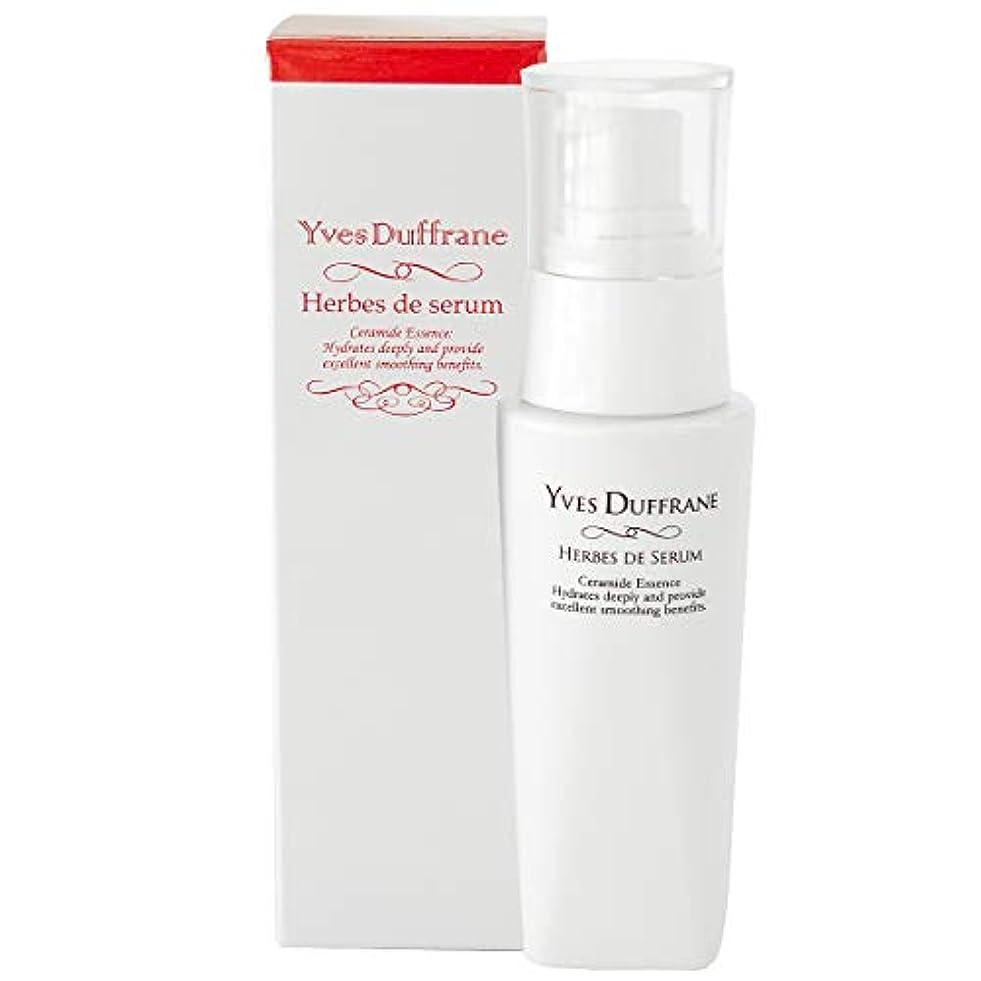 文明化する時代遅れ凍るセラミド美容液/セラミド ビタミンC誘導体 高保湿 美容液/乾燥肌 毛穴 インナードライ肌