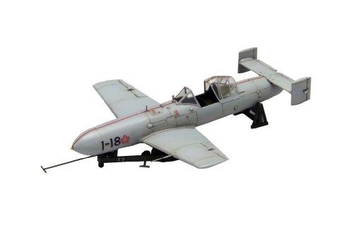 ファインモールド 1/48 日本海軍 特別攻撃機 桜花一一型 プラモデル FB15