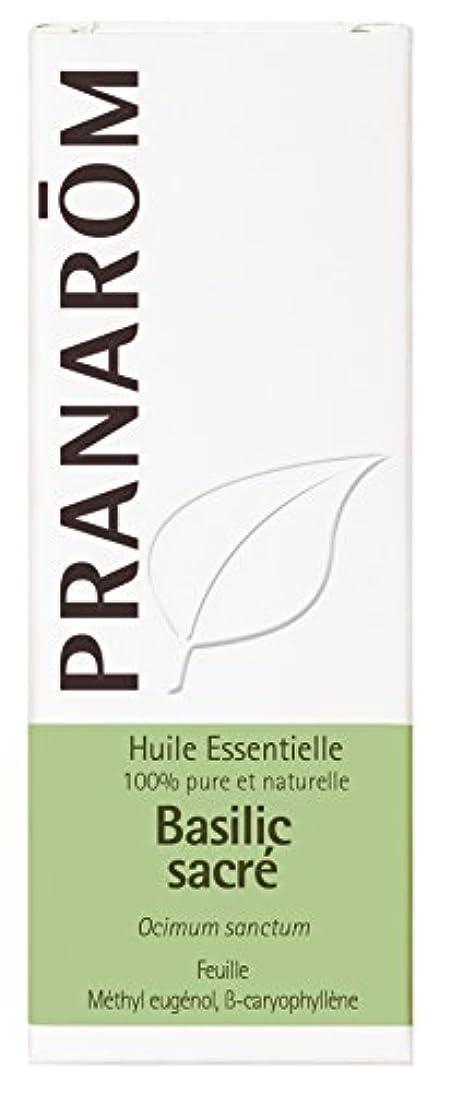 ピンポイントホステス広告するプラナロム バジル(ホーリーバジル) 5ml (PRANAROM ケモタイプ精油)[並行輸入品]