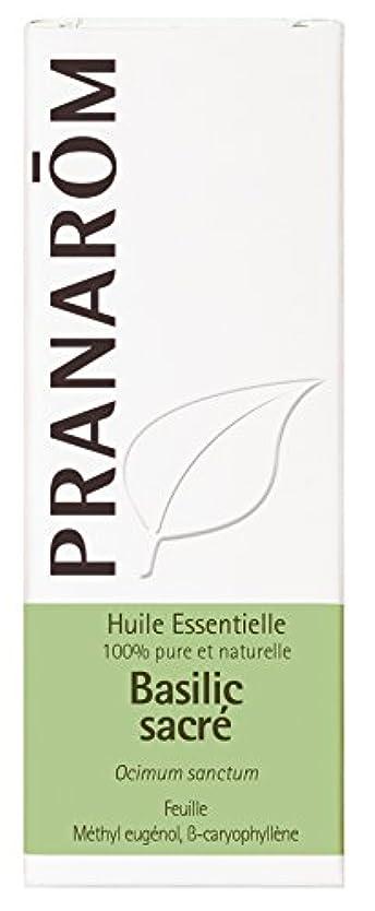 有害な一族ピラミッドプラナロム バジル(ホーリーバジル) 5ml (PRANAROM ケモタイプ精油)[並行輸入品]