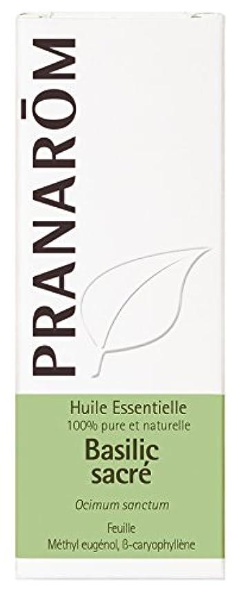 締めるほこりっぽい鈍いプラナロム バジル(ホーリーバジル) 5ml (PRANAROM ケモタイプ精油)[並行輸入品]