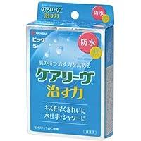 【20個セット】ケアリーヴ 治す力 防水タイプ ビッグサイズ(5枚入)×20個セット