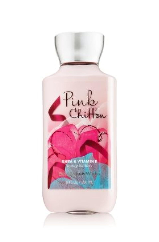 備品骨の折れる受益者Bath & Body Works  ボディーローション- Pink Chiffon*????????【並行輸入品】